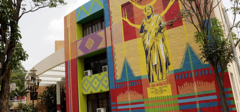 Home Bengaluru